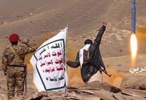 یمن مرکز فرماندهی سعودیها را هدف قرار داد