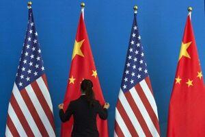 چین: ریشه تنشها درباره برنامه هستهای ایران فشارهای آمریکاست