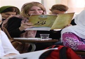 برای احیای زبان فارسی چه کردیم؟