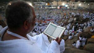 فیلم/ قرائت دعای عرفه زیر باران رحمت الهی در صحرای عرفات