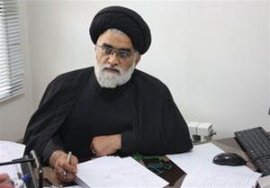 سید باقر علم الهدی