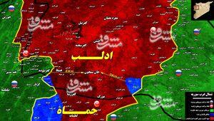 جزئیات عملیات فریب نیروهای ارتش سوریه برای آزادی شمال استان حماه/ قیچی تروریستها در مساحت ۴۰۰ کیلومتر مربعی با فتح شهر استراتژیک «خان شیخون» + نقشه میدانی و عکس