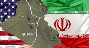 سنگ تمام آمریکاییها برای خرابکاری در عراق/ از رسوایی جاسوسی تا تاسیس کنسولگری در یک قدمی ایران