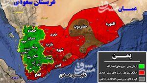 یمن ۵ سال پس از تجاوز نظامی ائتلاف غربی - عربی - صهیونیستی/ چه مناطقی در کنترل نیروهای ارتش و رزمندگان انصارالله است؟ + نقشه میدانی و عکس