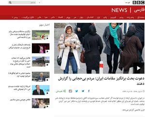 bbc و حجاب