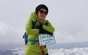 فرناز دولتخواه کوهنورد