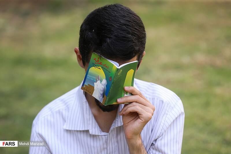 آئین «دعای عرفه» در دانشگاه تهران