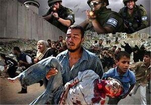 قربانی کردن مسلمانان و تبریک عید قربان! +عکی
