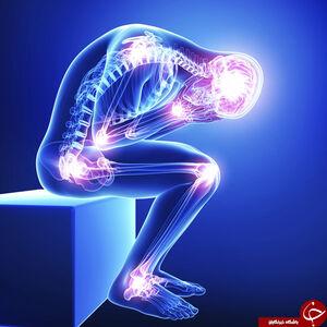 بدنتان چطور درد را تجزیه و تحلیل میکند؟