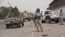 تیر خلاص به ائتلاف ضد یمنی