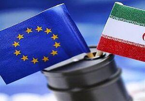 استعفای رئیس جدید اینستکس؛ ادامه سریال بدعهدیهای اروپا در قبال ایران