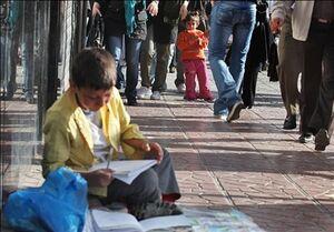 استاندار تهران: سلب حضانت از پدران و مادران کودکان کار و خیابانی