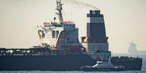 نفتکش توقیف شده ایران به زودی به خط دریایی برمیگردد