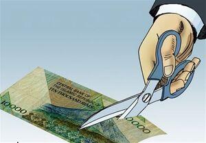 دست خالی دولت در عملکرد اقتصادی و حذف نمایشی ۴ صفر