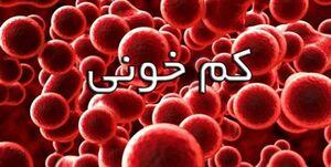 نشانههای افراد «کم خون» چیست؟