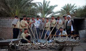 گروه جهادی پیام رهبری