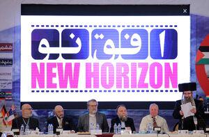 مهمانان افق نو مراقب عملیات جاسوسی یا تروریستی باشند/ آمریکا، اسرائیل و سعودی در لبنان نفوذ زیادی دارند