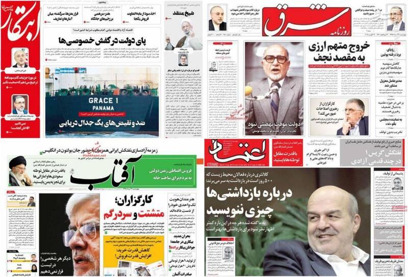 سانسور دیدار رهبر انقلاب در روزنامههای زنجیرهای