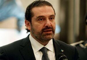 حقوق وزیران و نمایندگان لبنان نصف شد