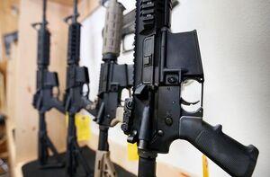 فروش سلاح
