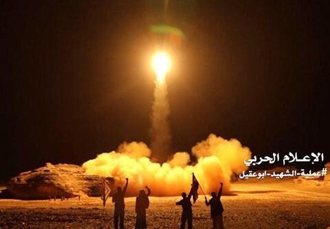 يمن،ارتش،مزدوران،زخمي،سعودي،شماري،كشته،عربستان