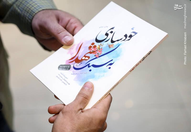 کتاب «یادداشت ها» که مجموعه یادداشت های شهید حسن باقری است، اولین کتابی است که علی رکاب از قفسه ها برمی دارد تا به ما پیشنهاد دهد. او معتقد است به خاطر مشکلاتی که در پخش این کتاب وجود دارد، کمتر دیده شده اما این از ارزش های آن کم نمی کند.