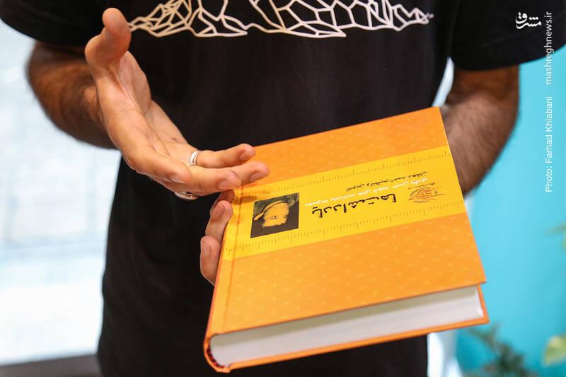 «خودسازی به سبک شهدا» کتاب دیگری است که علی از بین خیل کتاب ها بر می دارد تا معرفی کند. او اگر چه این کتاب را نوعی کتابسازی می داند اما تاکید دارد که توجه به خواست جوان ها و ترکیب خوب این کتاب که از خاطرات کوتاه، احادیث امامان و نکته های اخلاقی شکل گرفته، قابل توجه است.