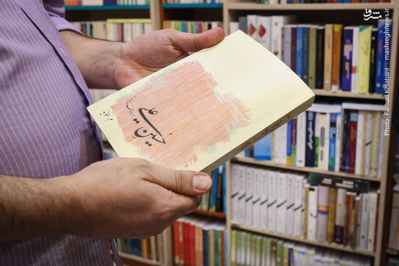 کتاب «حسین علی»، پیشنهاد علی محبی است. این کتاب مقتلی است که به زبان فارسی سره نوشته شده، از اینرو مخاطب با زبانی اصیل روبهرو است که تهی از کلمات بیگانه است. نثر کتاب بسیار شاعرانه و به شعر نزدیک است، به شکلی که گاهی مخاطب تصور میکند که متن، شعر سپید است. کتابی که در آستانه ماه محرم می تواند منبع خوبی برای دوستداران اهل بیت باشد.
