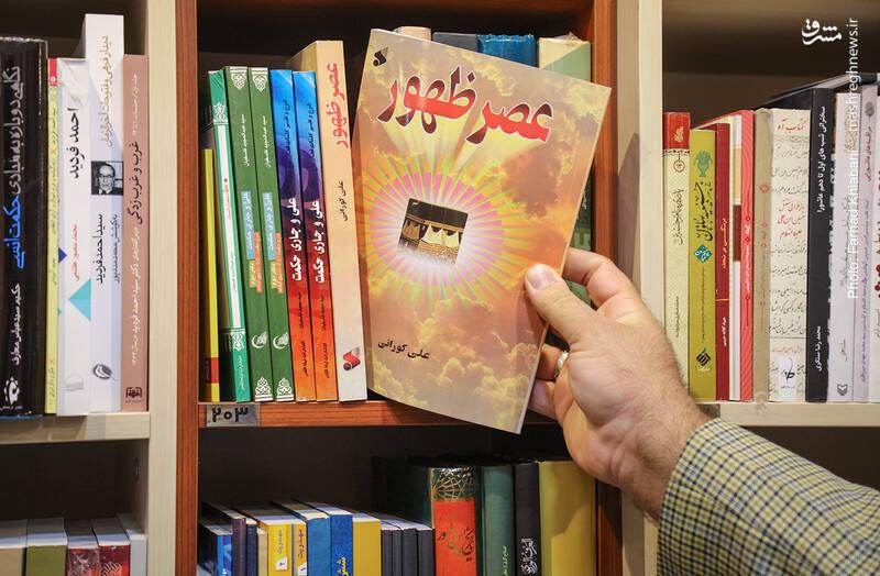 کتاب «عصر ظهور» من را می برد به حدود بیست سال قبل. علی محبی می گوید این کتاب، هنوز هم پرفروش است و گاهی برخی افراد، اتفاقات منطقه و خصوصا یمن را بر اساس آن بررسی و تحلیل می کنند.