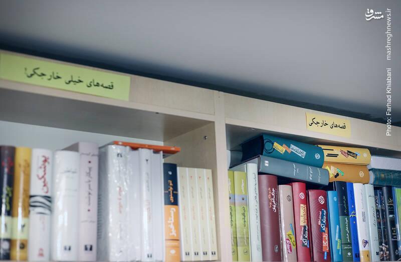 حالا در گوشه جنوب شرقی فروشگاه و در کنج آن چشممان می خورد به نامگذاری جالبی که فروشگاه کیهان برای این قفسه هایش در نظر گرفته. داستان های خارجکی و داستان های خیلی خارجکی!