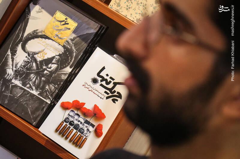 کتاب «سیاحت غرب» به تازگی از سوی انتشارات کتاب جمکران بازنشر شده و جذابیت های بصری و گرافیکی خوبی به آن اضافه شده که می تواند مخاطب امروزی و جوان را به خود جلب کند. همچنین کتاب «چریک تنها» را انتشارات شهید ابراهیم هادی بر اساس زندگی نامه و خاطرات شهید سید علی اندرزگو منتشر کرده است.