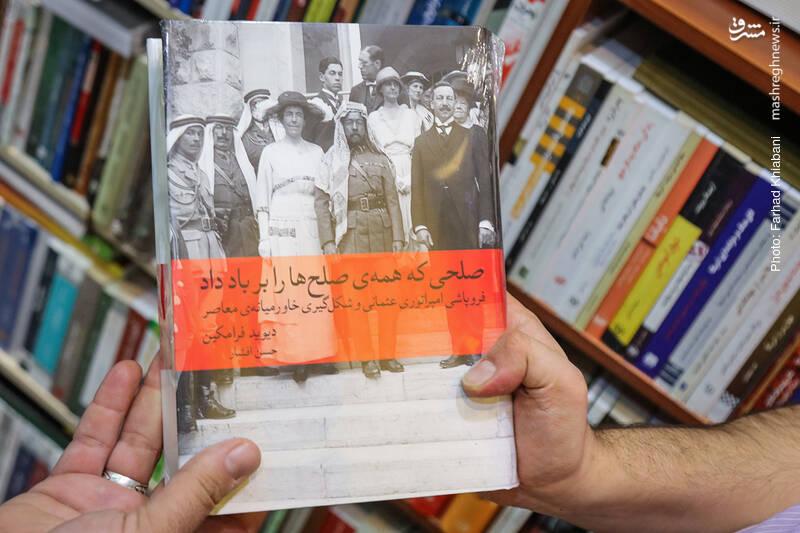 محبی می گوید یکی از بزرگان انقلاب خواندن این کتاب را سفارش کرده است... این کتاب روایتی است از وقایعی که به فروپاشی امپراتوری عثمانی در طول جنگ جهانی اول انجامید و مایه تغییر اساسی در خاورمیانه شد و بنا به عقیدهی نویسنده، به شروع جنگی دامن زد که همچنان ادامه دارد. میتوان تاریخی را که این کتاب بدان پرداخته سِفر پیدایش قرن بیستم و خاورمیانهی امروزی دانست. این کتاب در سال 1989 منتشر شد و به فهرست نهایی جایزهی پولیتزر هم راه یافت.
