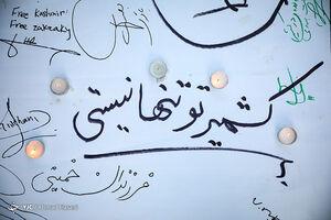 عکس/ تجمع علیه کشتار مسلمانان در کشمیر