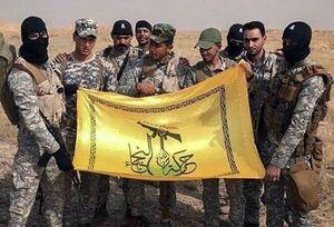 جنبش النجباء عراق