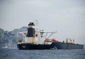 نام جدید نفتکش ایران چیست؟
