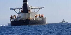 آمریکا حکم توقیف نفتکش ایرانی را صادر کرد