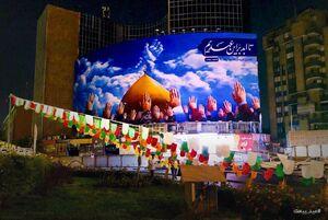 عکس/ دیوارنگاره جدید میدان ولیعصر (عج)
