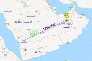 ریاض عملیات پهپادی بزرگ یمنیها به عربستان را تایید کرد