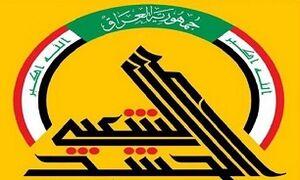 حمایت حشد الشعبی از تظاهرات مسالمتآمیز در عراق