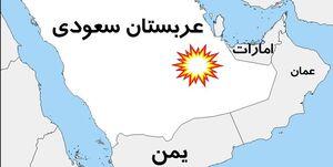 پیامهای بزرگترین عملیات پهپادی یمن علیه عربستان سعودی