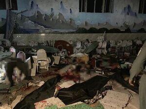 عکس/ انفجار مرگبار بمب در تالار عروسی