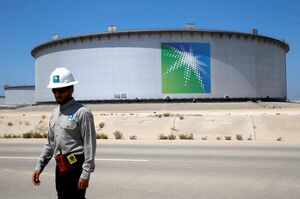 اشانتیون آرامکو برای جذب سهام داران سعودی