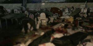 انفجار در غرب کابل 63 کشته و 182 زخمی برجا گذاشت+فیلم و تصاویر