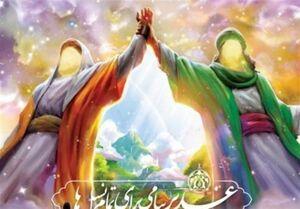 عید غدیر هیئت کجا بریم؟