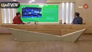 فیلم/ ملیپوش ایران به خاطر سرویس بهداشتی از پرواز جا ماند اما قهرمان جهان شد!