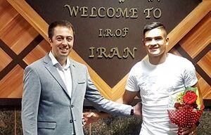 مهاجم جدید پرسپولیس به تهران رسید