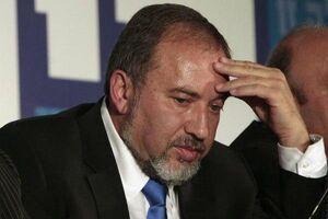 «آویگدور لیبرمن»: نتانیاهو یک نخست وزیر نالایق و ضعیف است