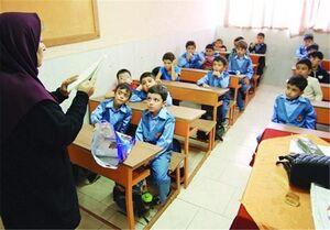 آمارهایی از دانشآموزان ایران