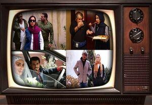 عیدی سینمایی تلویزیون در عید غدیر