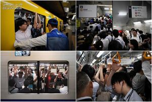 عکس/ ساعات پیک مترو توکیو